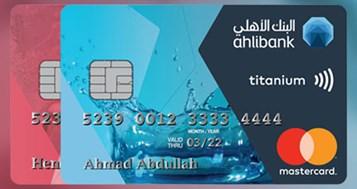 Titanium Credit Card