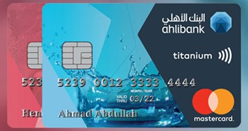 بطاقة تيتانيوم الإئتمانية