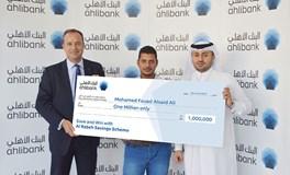 Ahlibank Announces Q2 Millionaire Al Rabeh Savings Scheme Prize Draw Winner
