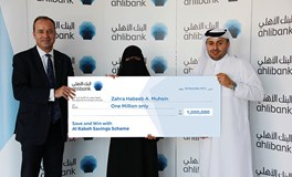 Ahlibank Announces Al Rabeh Savings Scheme Q4 2015 Millionaire Prize Draw Winner