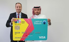 Ahlibank launches the Junior Savings Account paying up to 1.95% p.a.