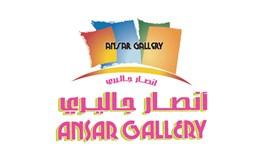 Ansar Group
