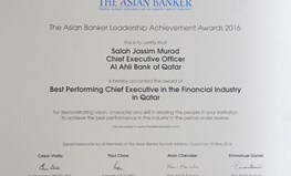 Asian Banker honours Ahli Bank QSC with Best Managed Bank in Qatar and Best CEO in 2016