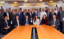 Ahli Bank QSC completes bespoke training programme for Relationship Managers in conjunction with Euromoney Learning Solutions.