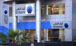 US$ 195 Million Club Term Loan Facility for Ahli Bank Q.S.C.