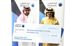 Ahlibank Announces Al Rabeh Savings Scheme final 2016 Millionaire Prize Draw Winner