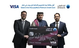 Ahlibank Unveils Qatar's first Credit Card with Visa payWave technology