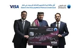 Ahlibank Unveils Qatar's first Credit Card with Visa payWave technology