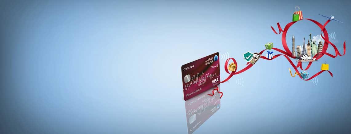 """بطاقة فيزا بلاتينيوم إئتمانية """"باي ويف"""""""