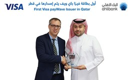 Ahlibank recognised as first Visa payWave issuer in Qatar