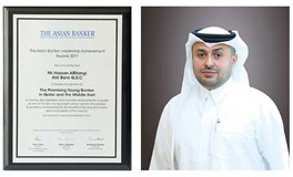 Asian Banker honours Hassan AlEfrangi with Promising Young Banker in Qatar and the Middle East Award for 2017