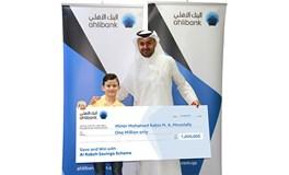 Ahlibank Announces Al Rabeh Savings Scheme Q2 2017 Millionaire Prize Draw Winner