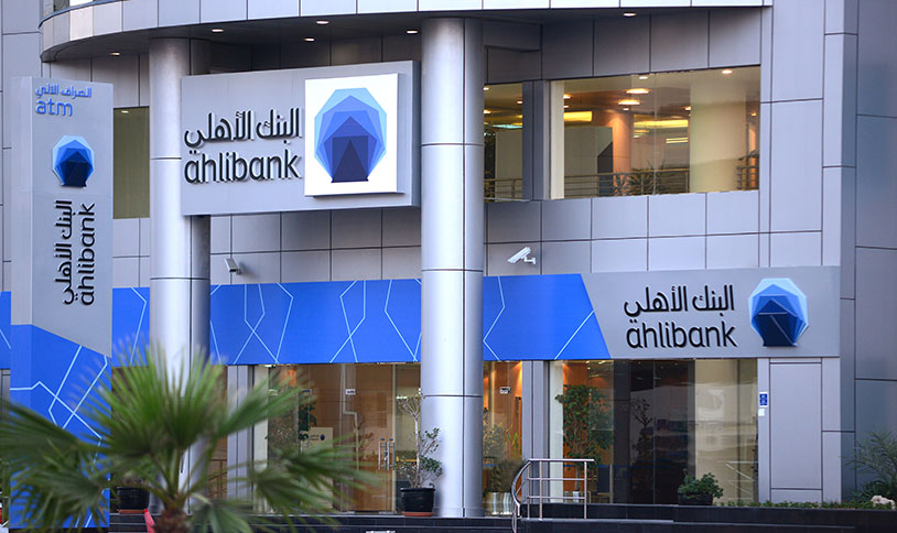 Ahlibank Ahli Bank Qsc Assigned P 2 Rating By Moodys Investors