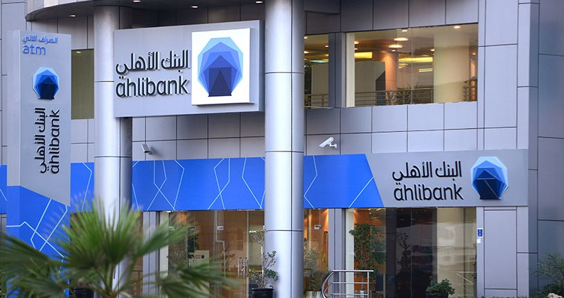 Ahli Bank Q.S.C. assigned P-2 rating by Moody's Investors Service and F1/A+ by Fitch Ratings for its USD 500 Million Euro Commercial Papers and Certificates of Deposits Programme