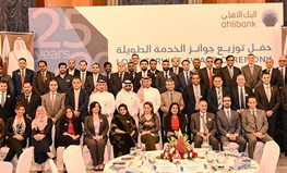 Ahlibank celebrates Qatar National Day and honours long-serving and outstanding employees