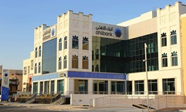 Ahlibank celebrates opening its renovated Al Khor branch