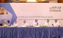 Ahlibank Holds Annual and Extraordinary General Meeting