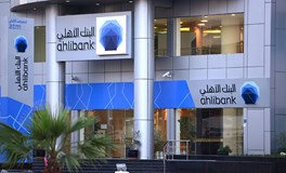 Qatar Central Bank warns banks and financial institutions from dealing in cryptocurrency