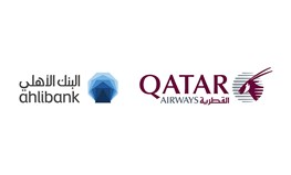 Ahli Bank QSC announces Qatar Airways as its newest Credit Card Pearl Rewards partner