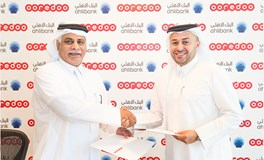 Pay Ooredoo Bills and Top-Up Via Ahlibank ATMs