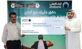 Ahlibank Announces Al Rabeh Savings Scheme Q1 2018 Prize Draw Winner