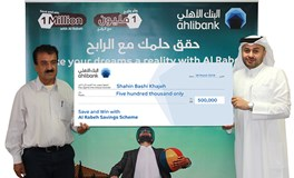 Ahlibank Announces Al Rabeh Savings Scheme Q1 2018 Prize Draw Winner