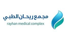 عروض مجمع ريحان الطبي