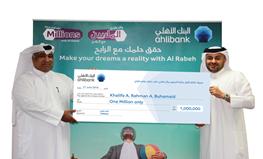 Ahlibank Announces Al Rabeh Savings Scheme June 2018 Prize Draw Winner