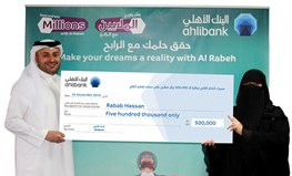 Mrs. Rabab Hassan Wins QAR 500,000 in Ahlibank's Al Rabeh Savings Scheme Draw
