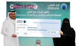 Mrs. Rabab Hassan Wins QAR 500,000 in Ahlibank's Al Rabeh Savings Scheme Draw