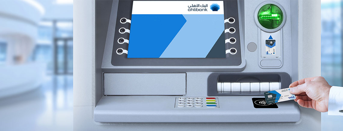 Qatar's first contactless ATM