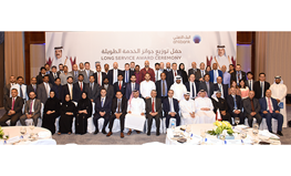 Ahlibank celebrates Qatar National Day and honours long-serving employees