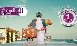 البنك الأهلي يعلن عن الفائز الثاني بجائزة المليون ريال قطري لشهر ديسمبر 2018