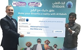 Ahlibank Announces Al Rabeh Savings Scheme first draw for QAR 1 Million prize for March 2019