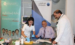Ahlibank organises free health day for employees in collaboration with West Bay Medicare