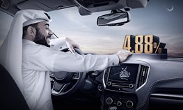 Ahlibank launches new Auto Loan for Qataris during Ramadan with competitive interest rate