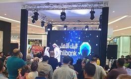 Ahlibank Announces the second winner in Al Rabeh Savings Scheme QAR 1 Million prize draw for June 2019