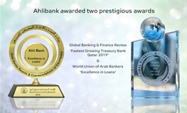 Ahlibank awarded two prestigious awards from Global Banking & Finance Review and World Union of Arab Bankers