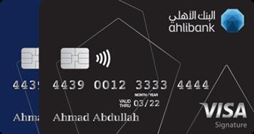 بطاقة سيغنتشر الإئتمانية