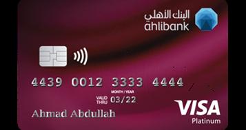 بطاقة بلاتينيوم الإئتمانية