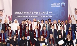 Ahlibank celebrates Qatar National Day and Long Service Awards