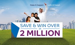 Ahlibank launches the all new Al Rabeh Savings Scheme for 2020