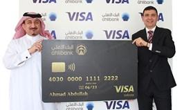 البنك الأهلي يطلق بطاقة فيزا إنفينت الإئتمانية