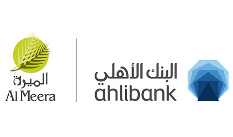 Ahlibank and Al Meera Consumer Goods Company announce partnership under the Pearl Rewards Credit Card Programme