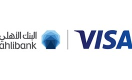 Ahlibank and Visa Announce Exclusive Strategic Partnership with a five-year agreement to Foster Payments Innovation
