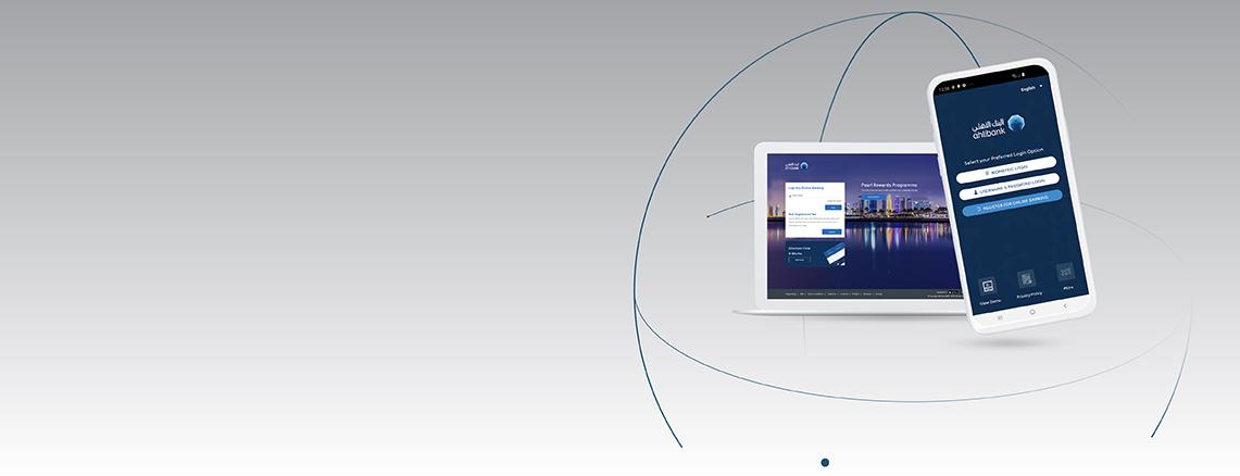 التجربة الجديدة للخدمات المصرفية عبر الإنترنت والجوال.