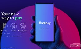 """Ahlibank officially launches """"Ahlipay Digital Wallet"""" in the Qatari Market"""