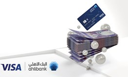 Ahlibank launches 'Transfer Your Salary and Save' Campaign