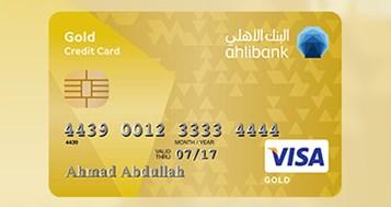 بطاقة جولد الإئتمانية