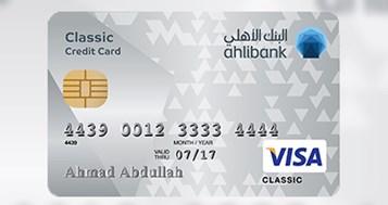 بطاقة كلاسيك الإئتمانية